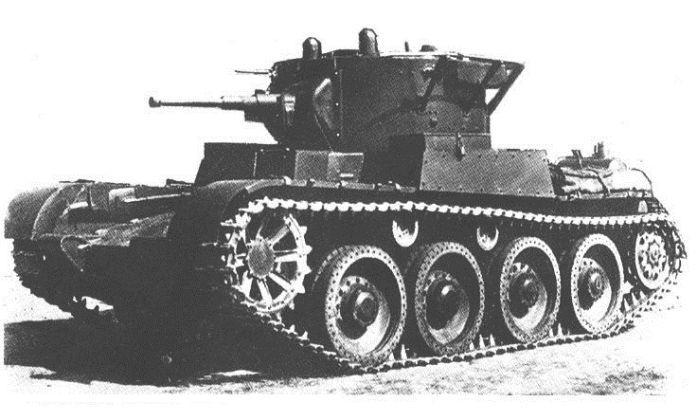 Лёгкий колёсно-гусеничный огнемётный танк Т-46-1