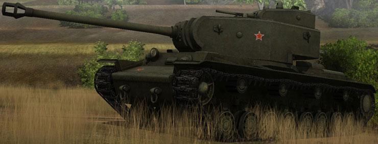 Тяжёлый штурмовой танк КВ-4
