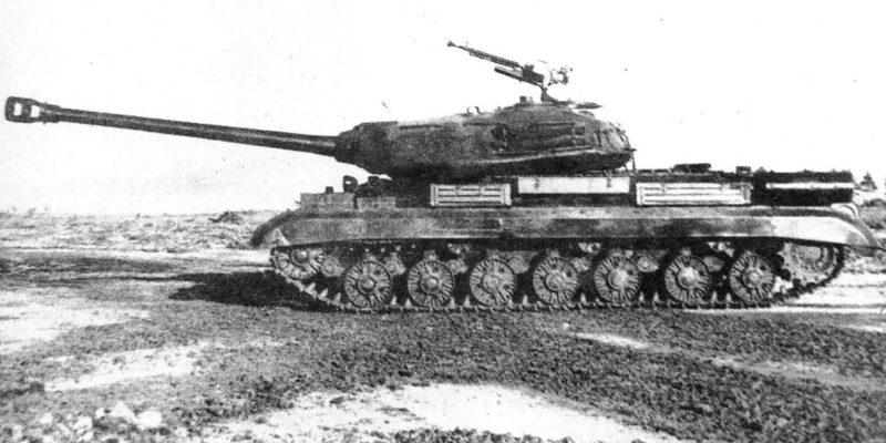 Советский тяжёлый танк ИС-4