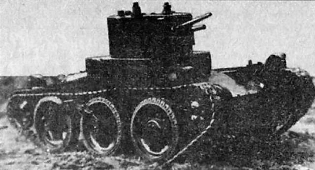 Лёгкий колёсно-гусеничный танк КТ-26