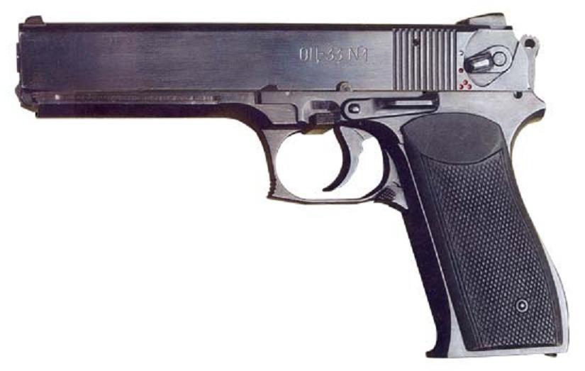Конструкция пистолета ОЦ-33 «Пернач»
