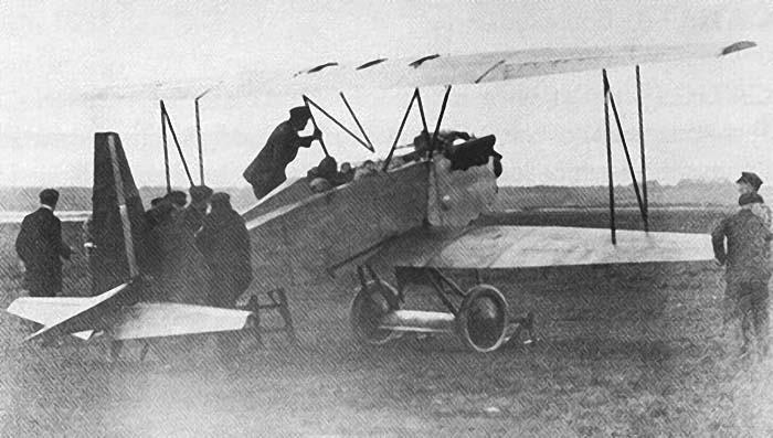 Германский истребитель Caspar CS.14