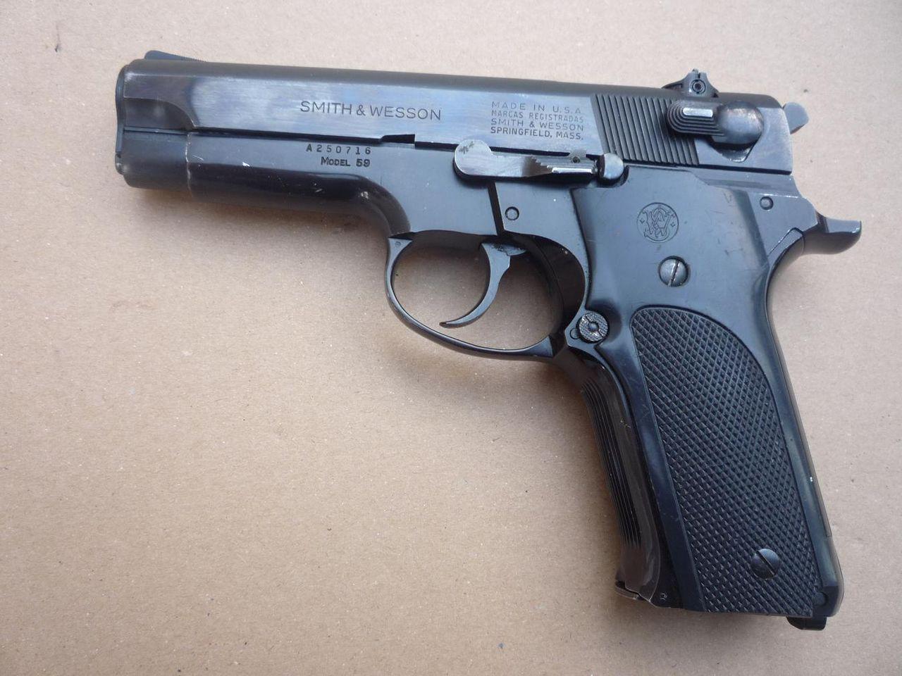 Конструкция пистолета «Smith & Wesson» 59