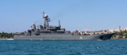Десантные корабли ВМФ России
