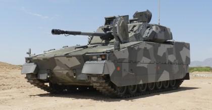 Боевая машина пехоты М2 Брэдли