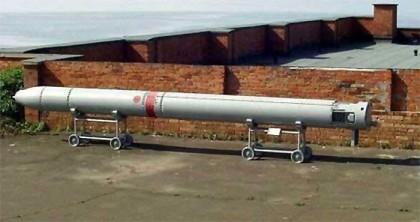 """Противолодочный ракетный комплекс РПК-2 """"Вьюга"""""""
