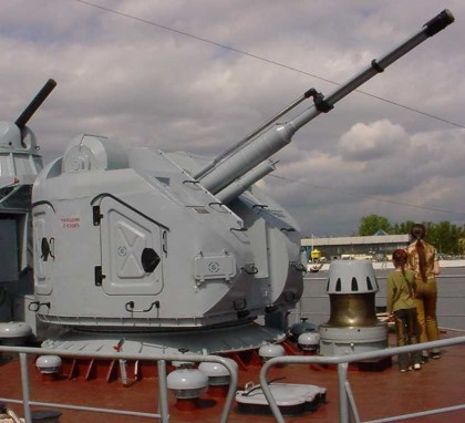 Универсальная автоматическая установка АК-176