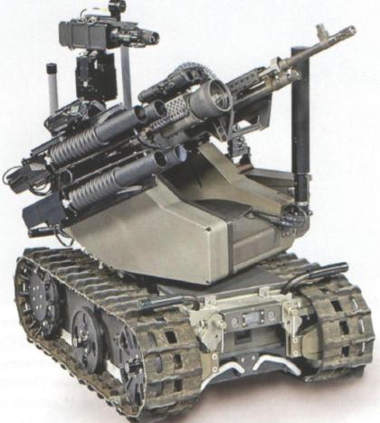 Робот MAARS с блоком из четырёх 40-мм
