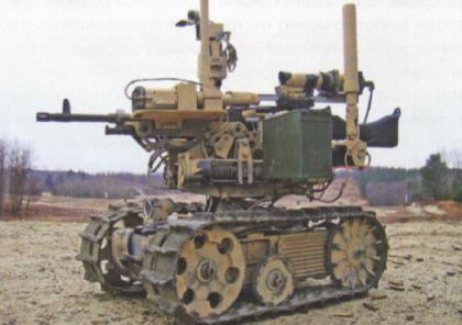 Вооружённый робот Swords
