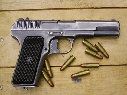 Пистолет ТТ