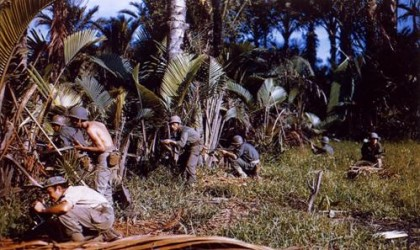 Боевые действия в джунглях