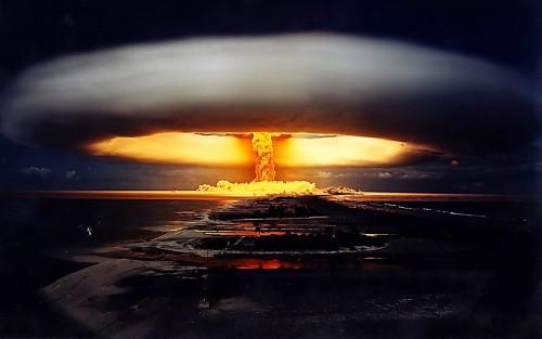 Ядерные бомбардировки 1945 года