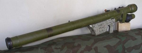 ПЗРК «Стрела-3»