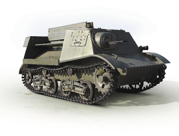Тягач Т-20 «Комсомолец»