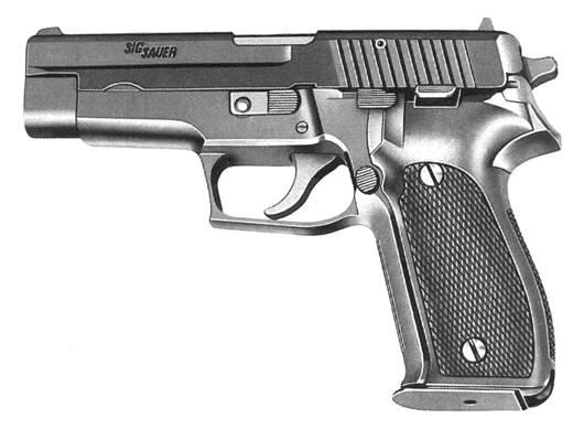 Пистолет Р 226 «ЗИГ-Зауэр»