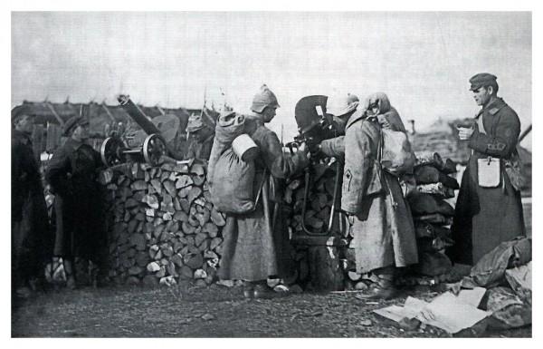Третья Англо-Афганская война