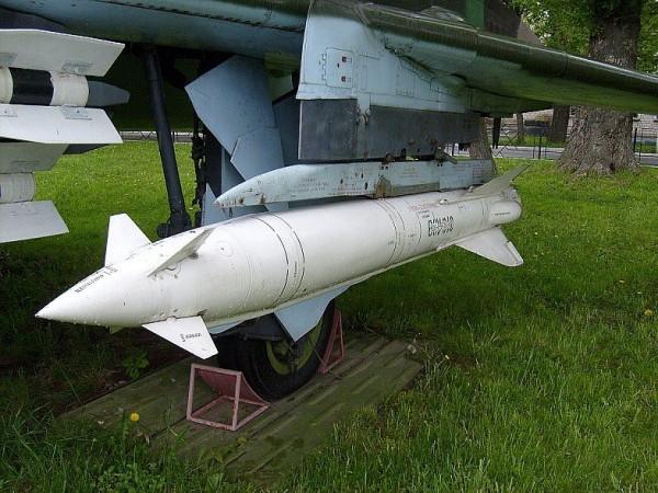 Ракета Х-23