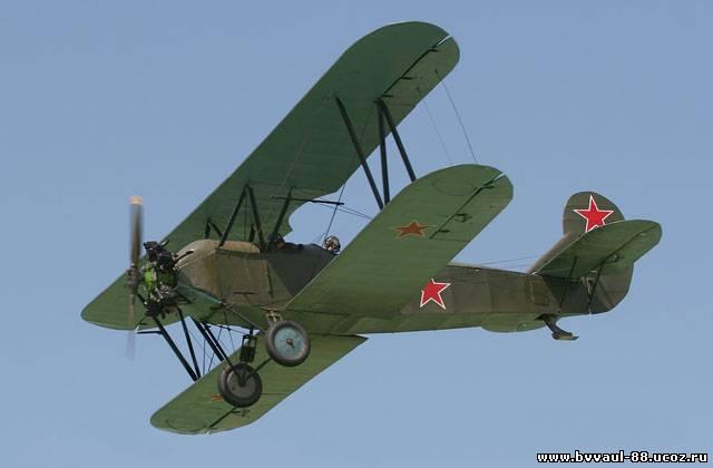 Самолет У-2
