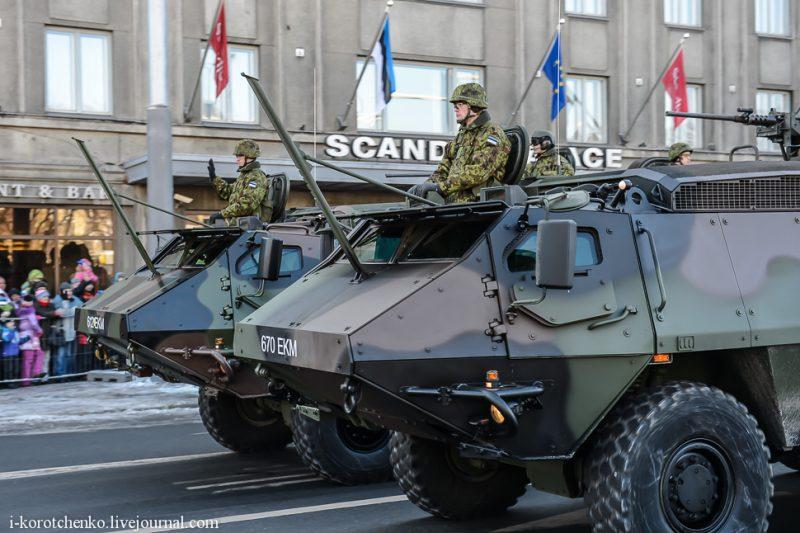 Вооруженные силы Эстонии