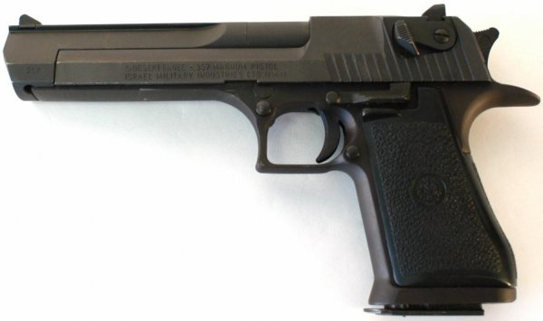 "Пистолет ""Desert Eagle"""