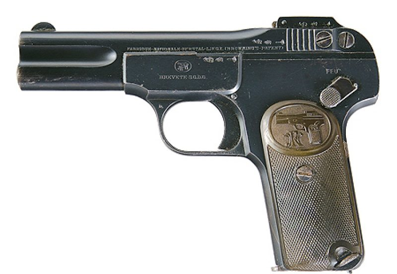 """Пистолет """"Браунинг"""""""