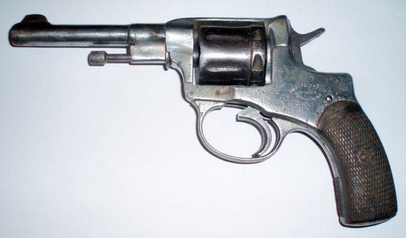 """Револьвер системы """"Наган"""""""
