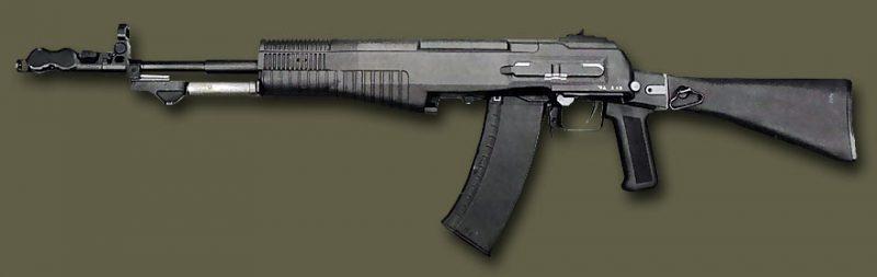 Автомат АН-94