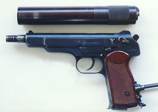 Пистолет АПБ (6П13)