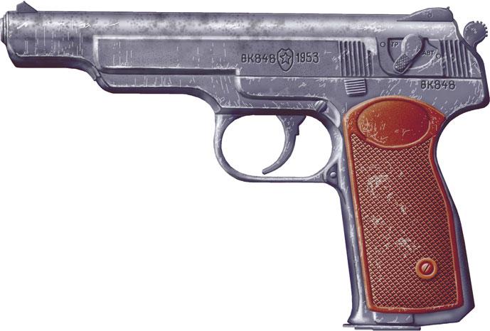 Пистолет АПС