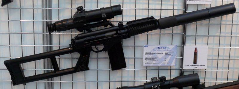 VSK-94-