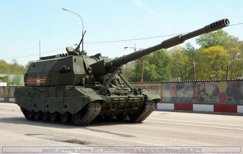 """152-мм самоходная гаубица 2С35 """"Коалиция-СВ"""""""