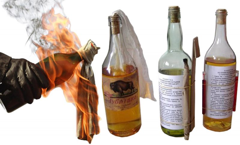 Зажигательные бутылки РККА