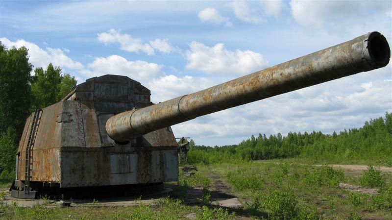 406 мм пушка Б-37