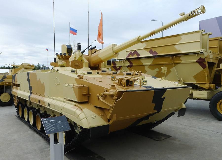 """БРМ-3К """"Рысь"""""""
