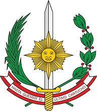 Сухопутные войска Перу