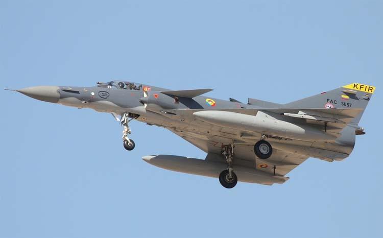 Военно-воздушные силы Колумбии
