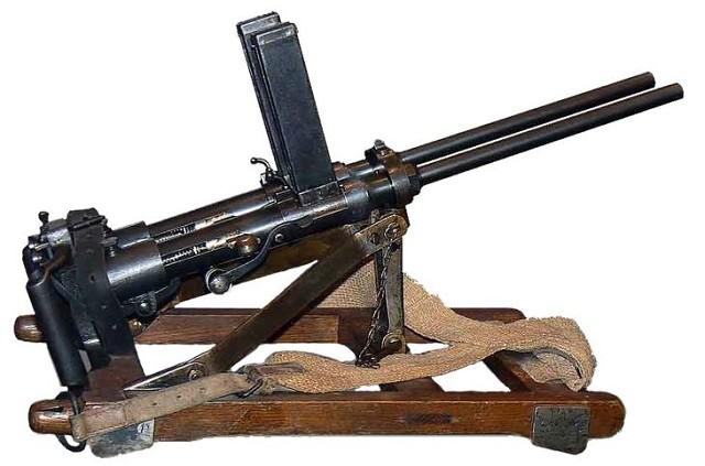 "Пистолет-пулемёт ""Виллар-Пероза"""