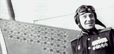 Георгий Костылев - лучший ас морской авиации