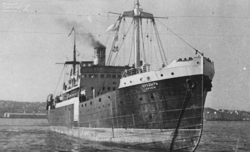 Ледокольный пароход «Анадырь» - труженик севморпути