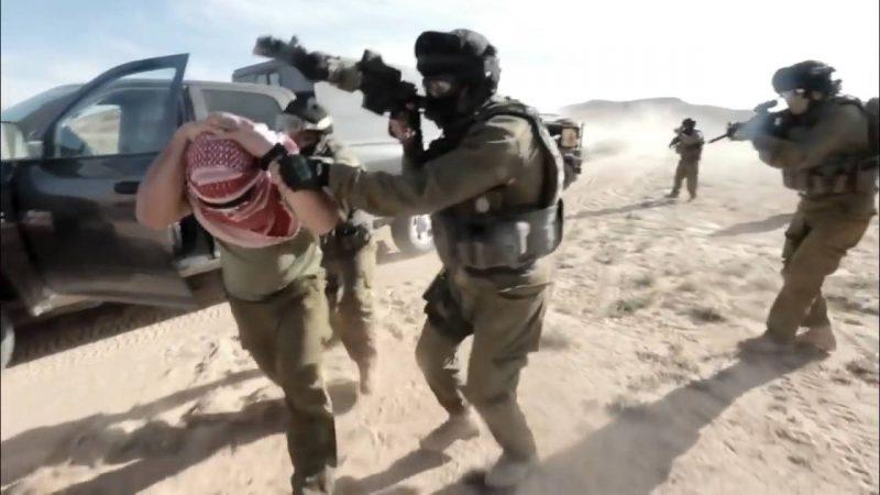 «Моссад» - ведомство разведки и специальных задач