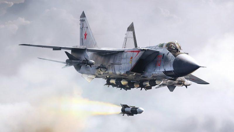 Дальний истребитель-перехватчик МиГ-31