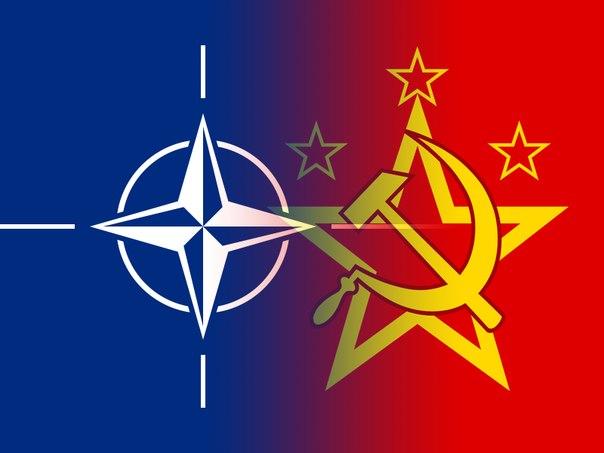 Противостояние НАТО и Организации Варшавского договора