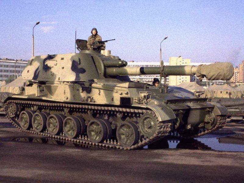 Самоходная артиллерийская установка 2С3 «Акация»