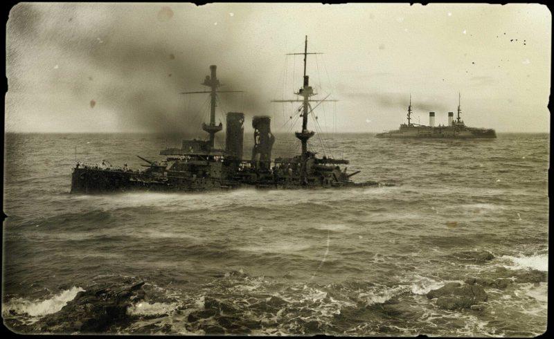 Сражение в Желтом море 1904 год