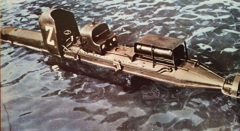 Сверхмалая подводная лодка SLC «Майале»