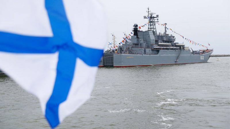 Балтийский флот Военно-морского флота Российской Федерации