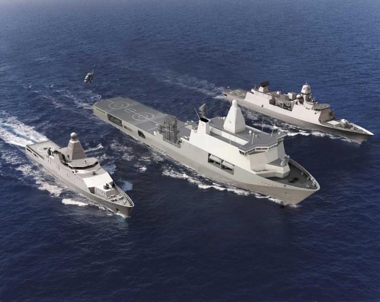 Военно-морские силы Нидерландов