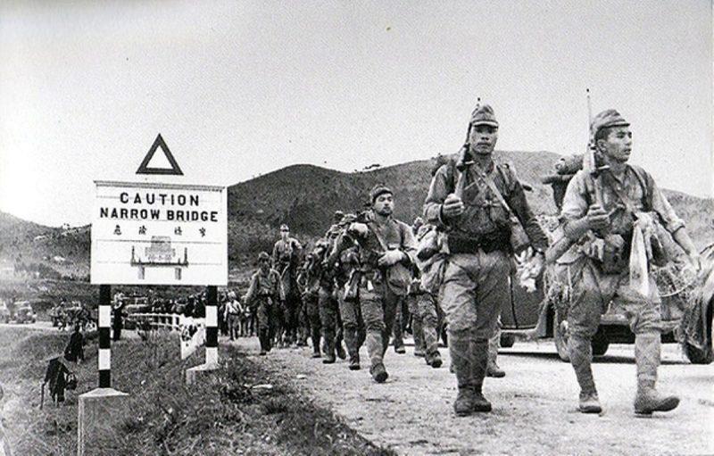 Японо-китайская война - Китай в огне