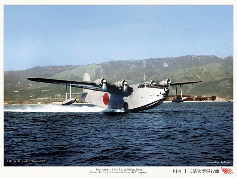 «Каваниси» Н8К - дальняя летающая лодка