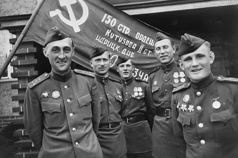 150-я стрелковая дивизия - трижды рожденная
